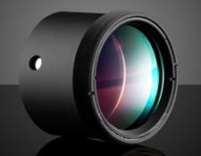 #58-520: Nikon 200mm Tube Lens